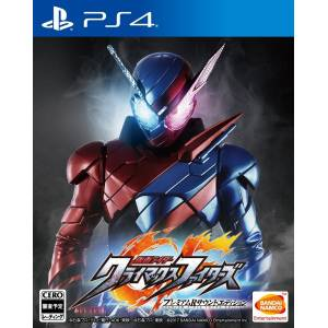 Kamen Rider: Climax Fighters - Premium R Sound Edition [PS4]