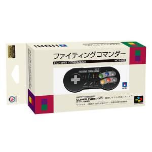 Hori Fighting Commander For Super Famicom Mini (NCS-001) [Hori / Nintendo]