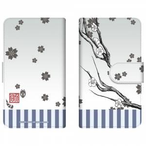 Persona 5 Smartphone Case Type 05 Yusuke Kitagawa [Goods]