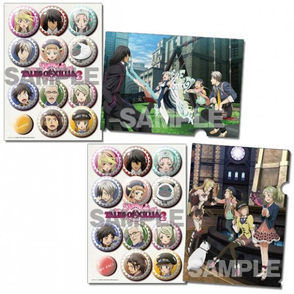 New games gt tales of xillia 2 famitsu dx pack limited edition ps3