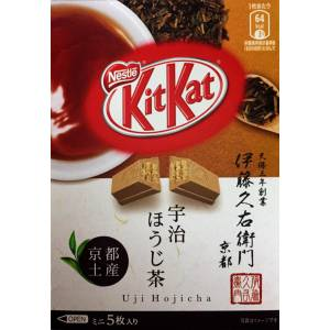 Kit Kat - Uji Hojicha Edition [Food & Snacks]