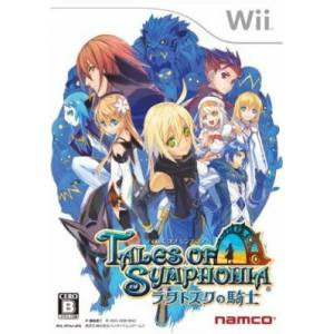 Tales of Symphonia - Ratatosk no Kishi / Dawn of the New World [Wii - Occasion BE]