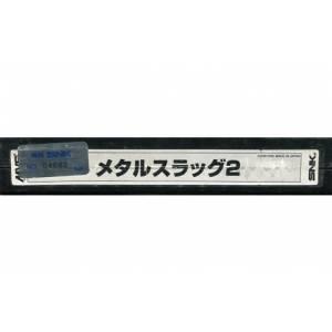 Metal Slug 2 [NG MVS - Used Good Condition]