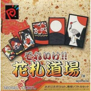 Sore Ike!! Hanafuda Doujou [NGPC - Used Good Condition]