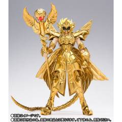 Saint Seiya Myth Cloth EX - Meiou Shinwa - Ophiucus no Odysseus Original Color Edition Limited Edition [Bandai]