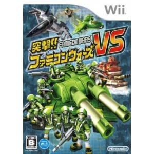 Totsugeki!! Famicom Wars VS / Battalion Wars 2 [Wii - occasion BE]
