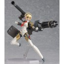 Persona 4 - Aigis The ULTIMATE ver. [Figma 161]