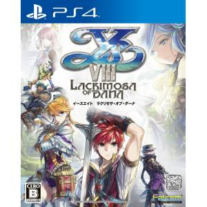 Ys VIII - Lacrimosa of Dana Ys VIII - Lacrimosa of Dana - Standard Edition [PS4-Used]