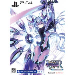 Shin Jigen Game Neptune VIIR - Victory II Realize - Memorial Edition [PS4 - Used Good Condition]