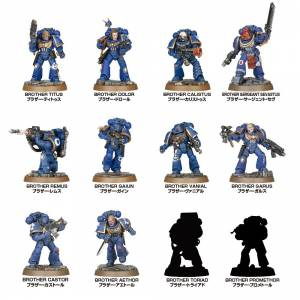 Warhammer 40000 space marine heroes series no 1 set of 24 pieces [MAX Factory]