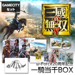Shin Sangoku Musou 8 - ω-Force 20th Anniversary Ikkitousen Box Gamecity Limited Set [PS4]