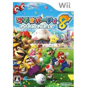 Mario Party 8 [Wii - Used Good Condition]