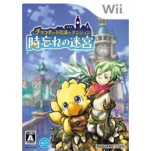 Chocobo no Fushigi na Dungeon - Toki Wasure no Meikyuu / Final Fantasy Fables - Chocobo's Dungeon [Wii - Used Good Condition]
