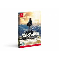 The Legend of Zelda - Breath of the Wild - Adventure Guide Book & Map Special Pack  (multi-language) [Switch]