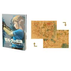 The Legend of Zelda - Breath of the Wild  Official Adventure Guide Book & Map [Guide book / Artbook]