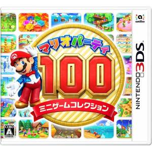 Mario Party 100 Mini Game Collection [3DS]