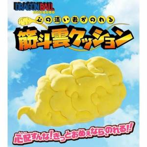 Dragon ball - Flying Nimbus / Kinto'un Cushion Limited Edition [Bandai]