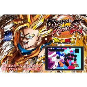 Hori Hayabusa Dragon Ball FighterZ Official Arcade Stick [PS4]