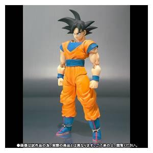 Dragon Ball Z - Son Goku - Limited Edition [SH Figuarts] - BOX SLIGHTLY DAMAGED
