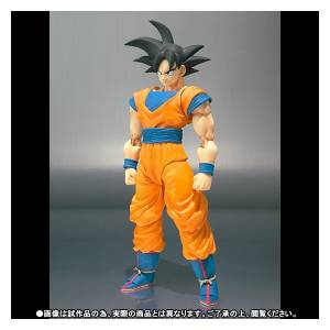 Dragon Ball Z - Son Goku - Edition Limitée [SH Figuarts] - BOÎTE LÉGÈREMENT ABÎMÉE