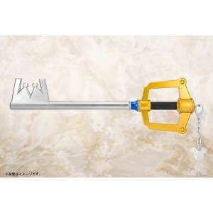 KINGDOM HEARTS II - Keyblade Kingdom Chain [PROPLICA]