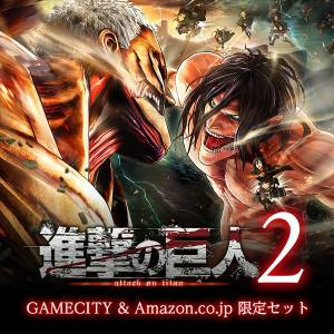 Shingeki no Kyojin 2 / Attack on Titan 2 - GAMECITY Limited Set [PS4]