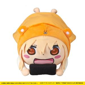 Himouto! Umaru-chan Cushion - Bandai Premium Limited Edition [Plush Toys]