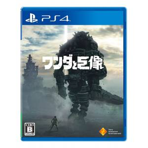Wanda to Kyozou / Shadow of the Colossus - Standard Edition [PS4]