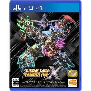 FREE SHIPPING - Super Robot Wars X - Premium Anisong & Sound Edition [PS4]