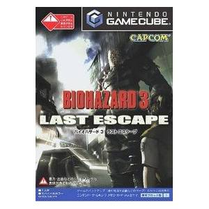 Bio Hazard 3 - Last Escape (NGC)