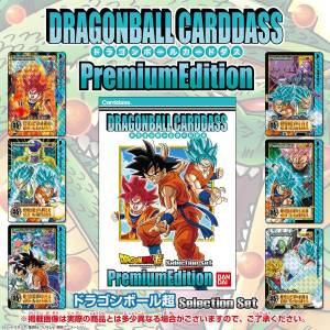 Dragon Ball Carddass - Premium Edition Dragon Ball Super Selection Set [Trading Cards]