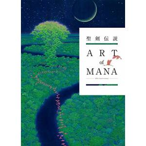 Seiken Densetsu 25th Anniversary ART of MANA [Guide book / Artbook]
