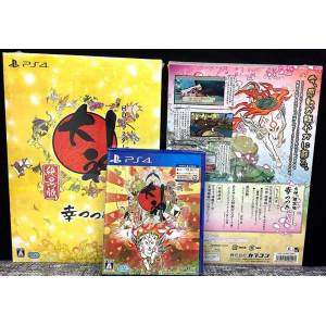 Okami HD - Limited Edition (Full English Support) [PS4]