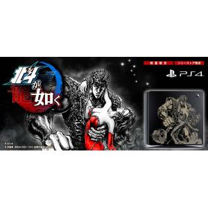 PlayStation 4 SLIM 1 TB (CUH-2100 / HG) - Hokuto ga Gotoku Limited Edition [PS4 - brand new]