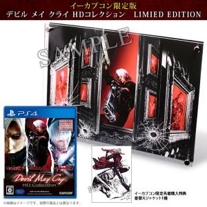 Devil May Cry HD Collection -  Acrylic Art 1 ver. e-Capcom Limited EDITION [PS4]