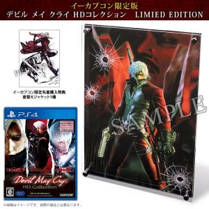 Devil May Cry HD Collection -  Acrylic Art 2 ver. e-Capcom Limited EDITION [PS4]