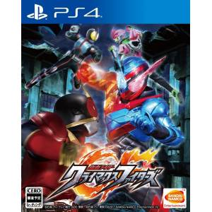 Kamen Rider Climax Fighters [PS4 - Used Good Condition]