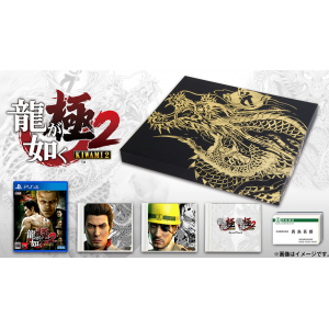 Ryu ga Gotoku Kiwami 2 / Yakuza: Kiwami 2 - Limited edition [PS4-Used]