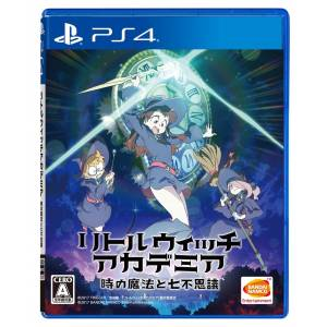 Little Witch Academia: The Witch of Time and the Seven Wonders - Standard Edition [PS4-Used]