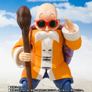 Dragon Ball - Kame Sennin Limited Edition [SH Figuarts]