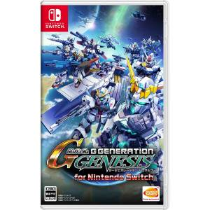 SD Gundam G Generation Genesis [Switch]