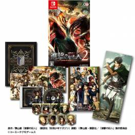 Shingeki no Kyojin 2 / Attack on Titan 2 - GAMECITY Limited Set [Switch]
