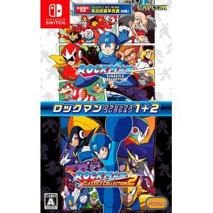 Rockman Classics Collection 1+2 [Switch]