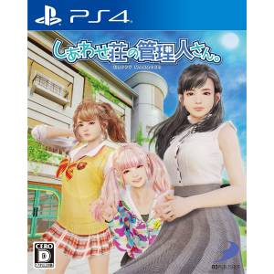 Shiawase-sou no Kanrinin-san - Happy Manager [PS4-Used]
