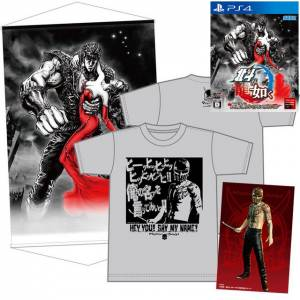 Hokuto ga Gotoku - Century's End Premium Edition DX Pack [PS4]