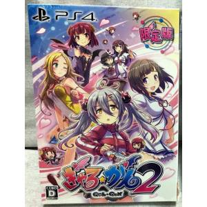 GalGun 2 - Limited Edition (Full English Support) [PS4]