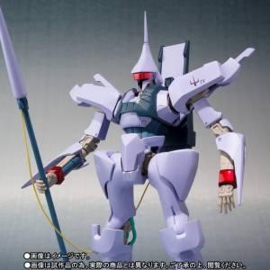 Heavy Metal / Juusenki L-Gaim - Gayrahm [Robot Spirits SIDE HM]