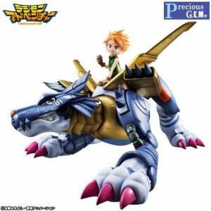 Digimon Adventure - Ishida Yamato - MetalGarurumon Limited Edition [G.E.M.]