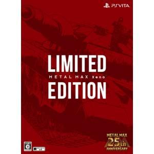 METAL MAX Xeno - Limited Edition [PSVita]