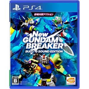 New Gundam Breaker Build G Sound edition [PS4]